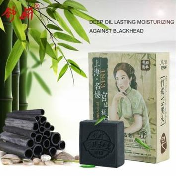 Ancient Soap Bath Soap Perfume Soap Acne Soap Lasting Moisture Skin Care