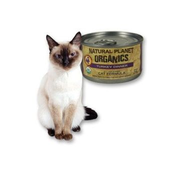 Turkey Canned Cat Food (5-oz, case of 12)