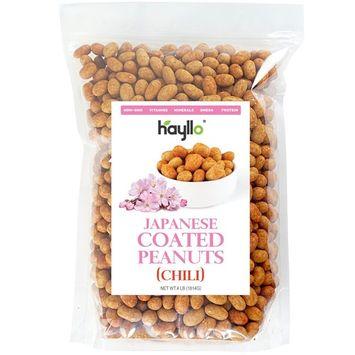 4 LB Chili Flavor Cracker Nuts Japanese Coated Peanuts [Chili]