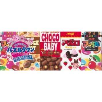 Meiji - Five Mini Chocolate Candy Pucci Assortment