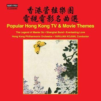 Hong Kong Philharmonic Orchest Popular Hong Kong TV & Movie Themes