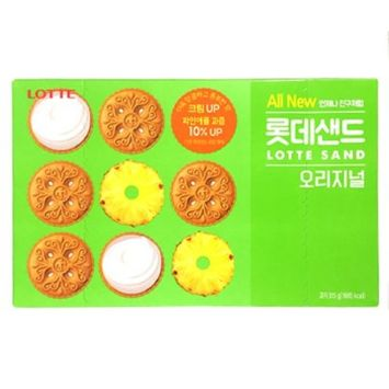 Korean Lotte Sand Original Pineapple Sandwich Cookie 13oz