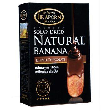 Jiraporn Premium Solar Dried Natural Banana Dipped Chocolate 75 g.