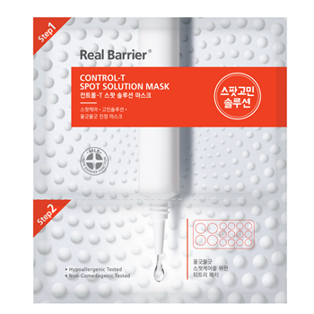 Real Barrier Control-T Spot Solution Mask