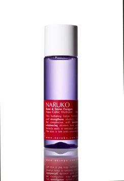 Naruko Aqua Cubic Hydrator
