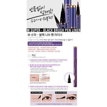 Missha Super Black Brush Pen Liner