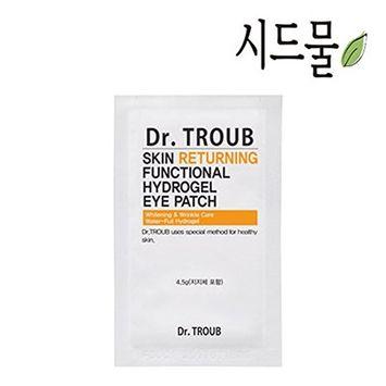 Dr. Troub Skin Returning Functional Hydrogel Eye Patch (10 Packs)