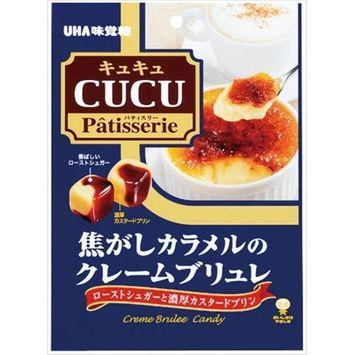 CUCU Creme Brulee Candy (Japan Import)