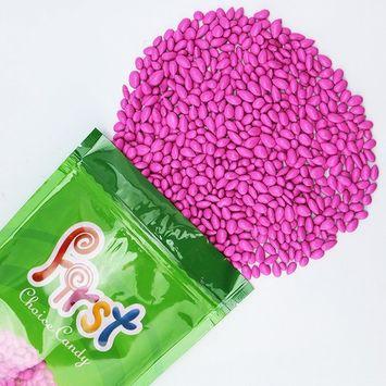 FirstChoiceCandy Hot Pink Sunbursts Chocolate Covered Sunflower Seeds 2 Pound 32 oz Resealable Bag [Hot Pink Sunbursts]