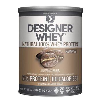 Designer Protein Designer Whey Protein Powder Chocolate Mocha