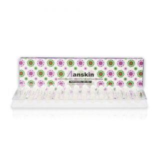 Anskin - Collagen Concentrative Ampoule Program 14pcs 2ml x 14pcs