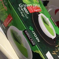 Kirkland Signature Kirkland Ito En Matcha Blend Japanese Green Tea uploaded by Nitzia G.