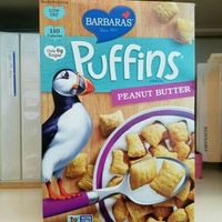 Barbara's Bakery Puffins Cereal uploaded by Maria V.