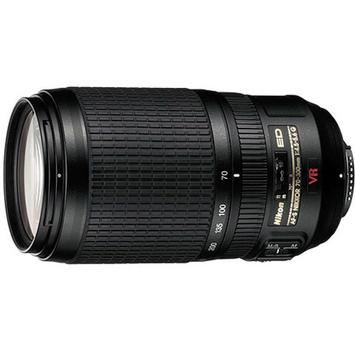 Nikon 70-300mm Digital Telephoto Zoom Lens - f/4.5-5.6G ED-IF AF-S VR