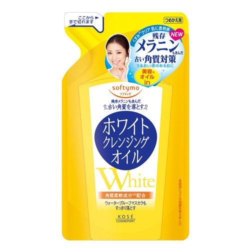 KOSE Softy Mo White Cleansing Oil Refill