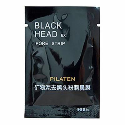 PILATEN Deep Cleansing Blackhead Mask