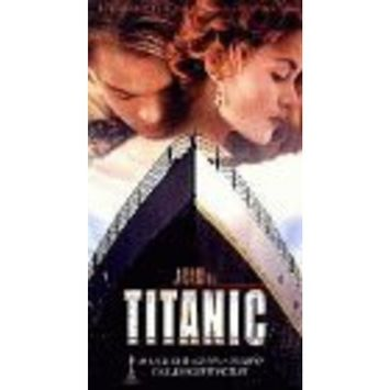 Favorite Movies by Juliana O.
