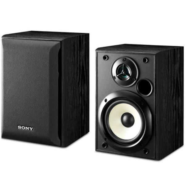 """Sony SS-B1000, 5.25"""" Two-way Bookshelf Speakers, Pair"""