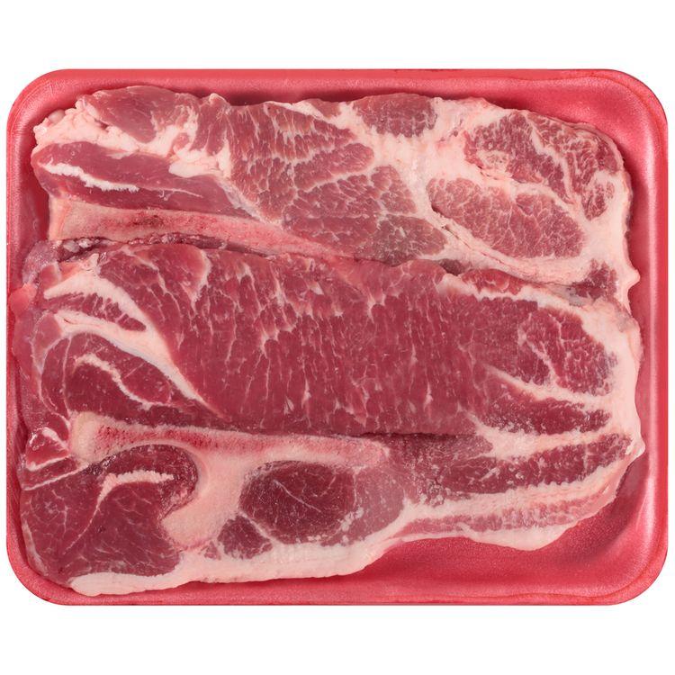 Smithfield Bone-In Pork Butt Steaks