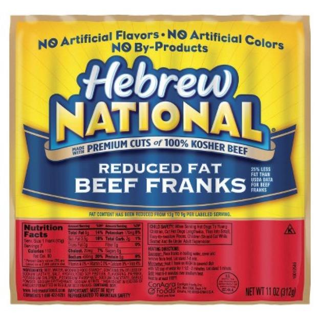 Hebrew National Kosher Reduced Fat Beef Franks 11 oz