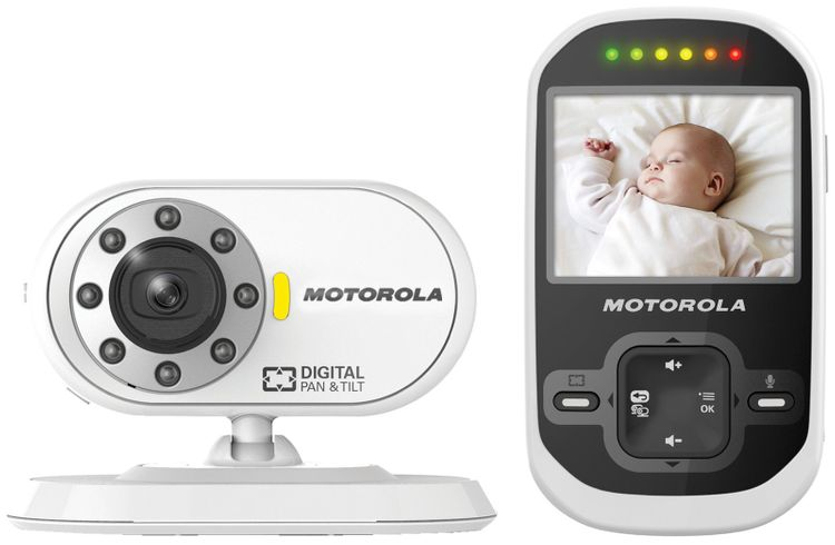 Motorola Digital Video Monitor - MBP26