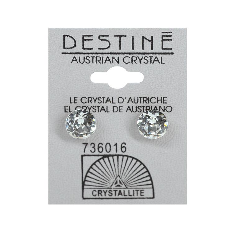 Crystallite By Destine Destine Austrian Crystal Stud Earrings