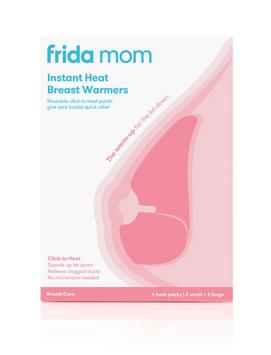 Frida Instant Heat Breast Warmers