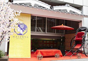 Maikoya