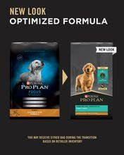 Purina Pro Plan FOCUS Puppy Chicken & Rice Formula Dry Puppy Food