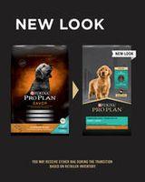 Purina Pro Plan Puppy Shredded Blend Chicken & Rice Formula