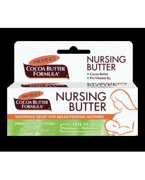 Palmer's Nursing Butter Nipple Cream For Pregnancy And Breastfeeding