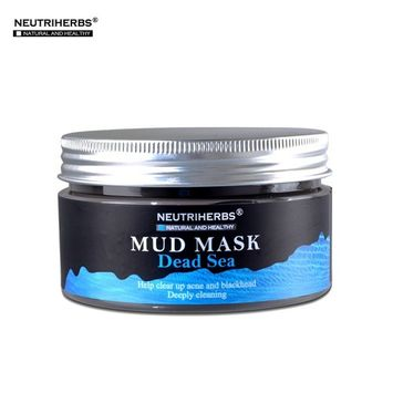 NEUTRIHERBS The Best Dead Sea Mud Mask 250g 8.8 fl. Oz