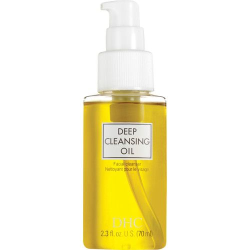 Online Only Travel Size Deep Cleansing Oil
