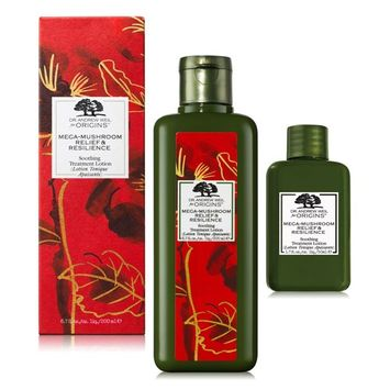 2-Pc. Limited Edition Dr. Andrew Weil For Origins Mega-Mushroom Relief & Resilience Soothing Treatment Lotion Set, Created for Macy's