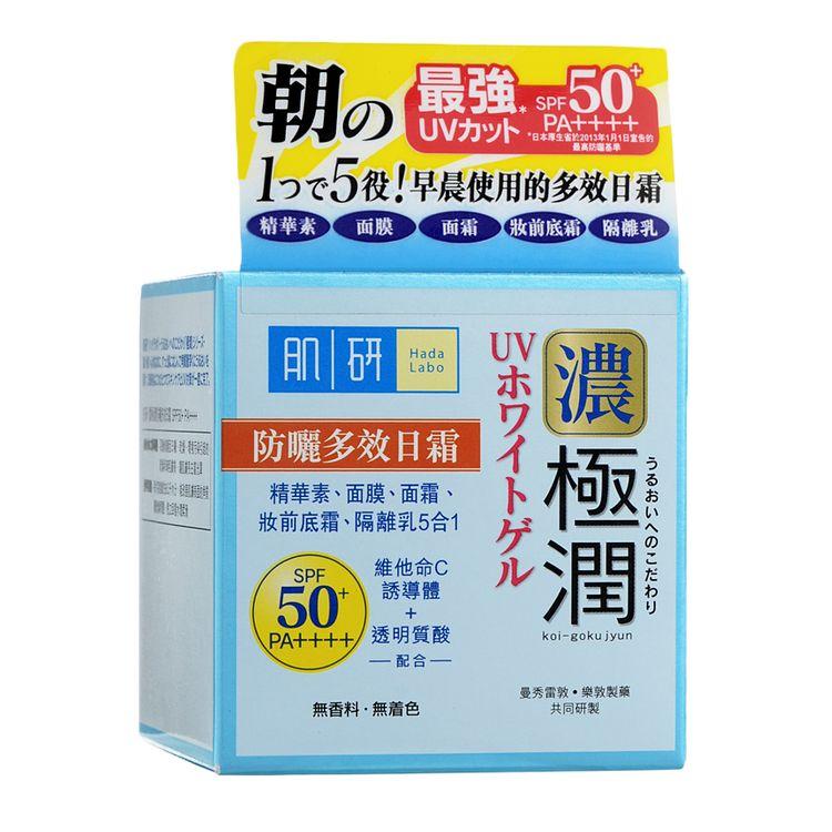 Mentholatum - Hada Labo Arbutin Whitening UV Day Gel SPF 50+ PA++++ 80g