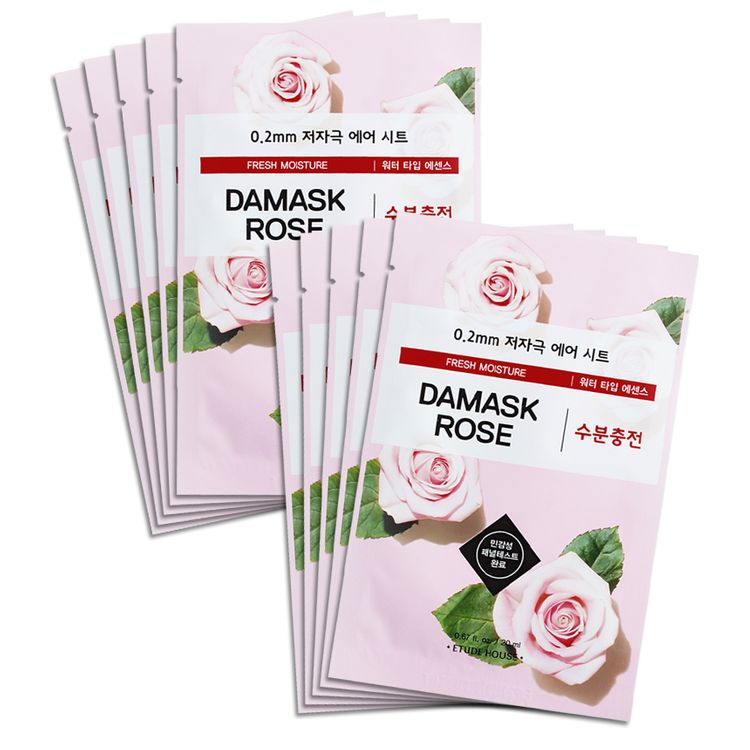 Etude House 0.2 Therapy Air Mask 1pc Damask Rose