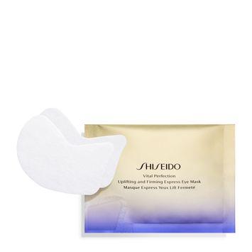 Shiseido Uplifting and Firming Express Eye Mask