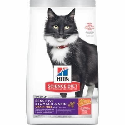 Hill's Science Diet (Spend $20, Get $5) Adult Sensitive Stomach&Skin Grain Free, Salmon & Yellow Pea Dry Cat Food,13 lb Bag(See description for rebate details)