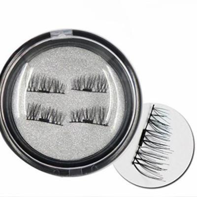Cosmetic Beauty Eyelash Kit - Get Sexy Big Lashy Beautiful Eyelashes (1 PAIR)