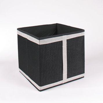 Cube de rangement pliable gris papyrus  28x28xh27