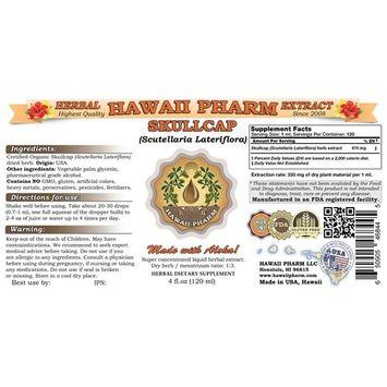 Skullcap (Scutellaria Lateriflora) Tincture, Organic Dried Herb Liquid Extract, Blue Skullcap, Herbal Supplement 2x32 oz Unfiltered
