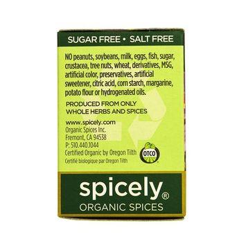 Cake Spice By Penzeys Spices 1.9 oz 1/2 cup jar [1 LB bag]