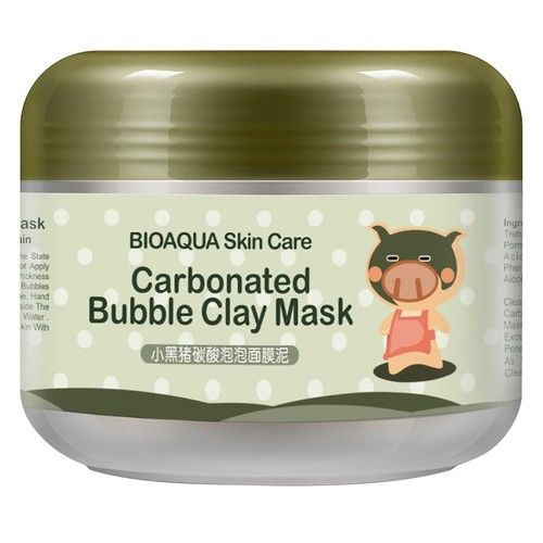 Carbonated Bubble Milky Piggy Clay Mask HUBEE Mud Moisturize Deep Cleansing,Whitening Oxygen Face Mask,Skin Care