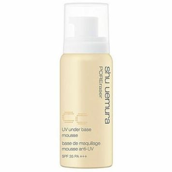 Shu Uemura Japanese Cosmetic UV under base mousse CC Ivory (makeup base)