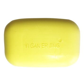 Chige 1 Pcs Sulfur Soap Cleansing Soaps for Acne, All Natural Flower Fresh Scent