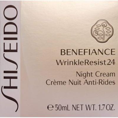 4 Pack - Shiseido Benefiance Wrinkle Resist 24 Night Cream 1.70 oz