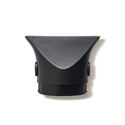 Harry Josh Pro Tools Ultra Light Pro Dryer Short Nozzle Concentrator
