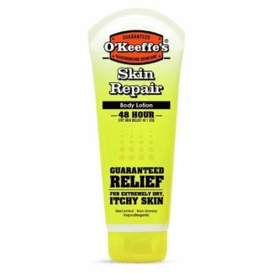 Gorilla Glue Skin Repair Body Lotion (Pack of 4)