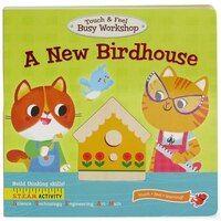 A New Birdhouse