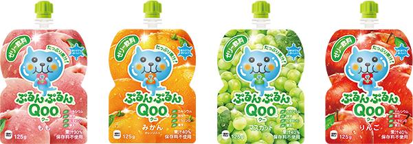 Minute Maid® Qoo Purunpurun Pouch